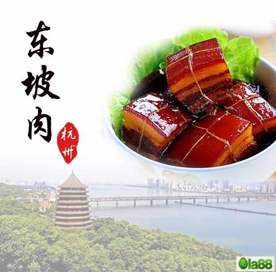 10 món ăn đặc sắc nhất của vùng Chiết Giang – Trung Quốc
