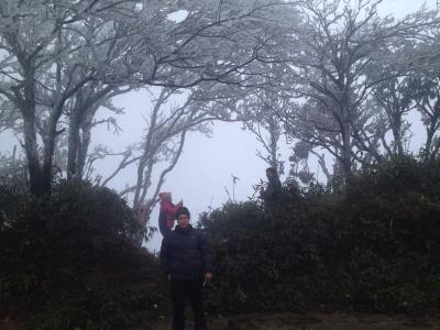 [ảnh] Đã có Băng giá trên Đỉnh Phia Hoắc - Nguyên Bình - Cao Bằng ( đi bộ 3km)